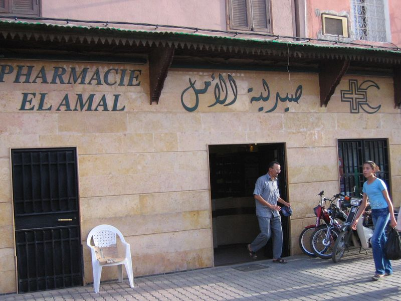 Marrakech-pharmacie.JPG